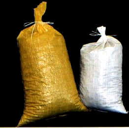 Bagged Alder smoking wood chips are perfect for meat smokers or bbq smokers.